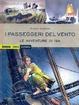 Cover of I passeggeri del vento vol. 1: Le avventure di Isa