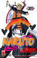 Cover of Naruto vol. 33