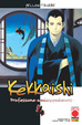 Cover of Kekkaishi Vol. 04