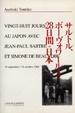 Cover of Vingt-huit jours au Japon avec Jean-Paul Sartre et Simone de Beauvoir