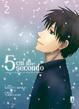 Cover of 5 cm al secondo vol. 2