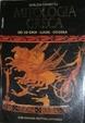 Cover of Mitologia greca