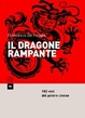 Cover of Il dragone rampante