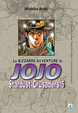 Cover of Le bizzarre avventure di Jojo - Vol. 12