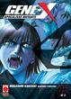 Cover of Gene X vol. 2