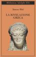 Cover of La rivelazione greca