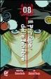 Cover of Il principe delle tenebre vol. 8
