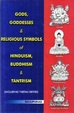 Cover of Gods, Goddesses & Religious Symbols of Hinduism, Buddhism & Tantrism [Including Tibetan Dieties] [Most Authentic & Exhaustive]