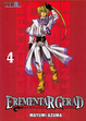 Cover of Erementar Gerad #4 (de 18)