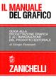 Cover of Il manuale del grafico