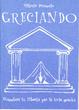 Cover of Greciando