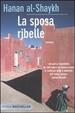 Cover of La sposa ribelle