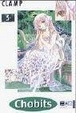 Cover of Chobits 05.