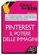 Cover of Pinterest, il potere delle immagini