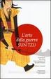 Cover of L'arte della guerra