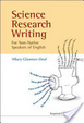 Cover of Science research writing for non-native speakers of English