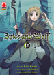 Cover of Spice and Wolf vol. 4