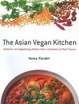 Cover of The Asian Vegan Kitchen