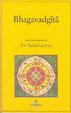 Cover of Bhagavadgītā