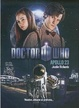 Cover of Doctor Who - Apollo 23