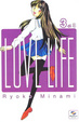 Cover of Love Life vol. 3