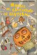 Cover of Manuale del cacciatore di fantasmi