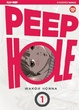 Cover of Peep Hole vol. 1