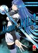 Cover of Akame ga Kill! vol. 9