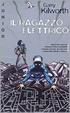 Cover of Il ragazzo elettrico