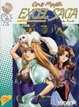 Cover of Excel Saga 6