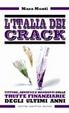 Cover of L'Italia dei crack