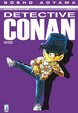 Cover of Detective Conan vol. 73
