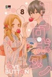Cover of Love Button vol. 8