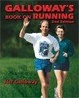 Cover of Galloway's Book on Running 2 Ed