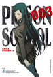 Cover of Prison School vol. 3