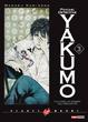 Cover of Psychic Detective Yakumo vol. 3 - La luce in fondo all'oscurità