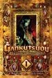 Cover of Gankutsuou 1