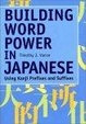 Cover of Building Word Power in Japanese