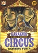 Cover of Karakuri Circus vol. 16