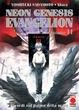 Cover of Neon Genesis Evangelion vol. 11