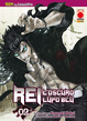 Cover of Rei L'Oscuro lupo blu vol. 2