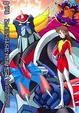 Cover of Ufo Robot Grendizer vol. 4 (di 4)