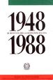 Cover of 1948-1988 Quarant'anni della Costituzione Italiana