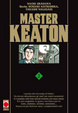 Cover of Master Keaton vol. 2