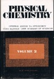 Cover of Physical Chemistry, Vol. 2