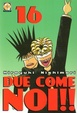 Cover of Due come noi!! vol. 16