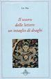 Cover of Il tesoro delle lettere: un intaglio di draghi