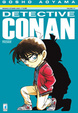 Cover of Detective Conan vol. 57