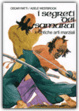 Cover of I segreti dei samurai