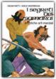 Cover of I segreti dei samurai
